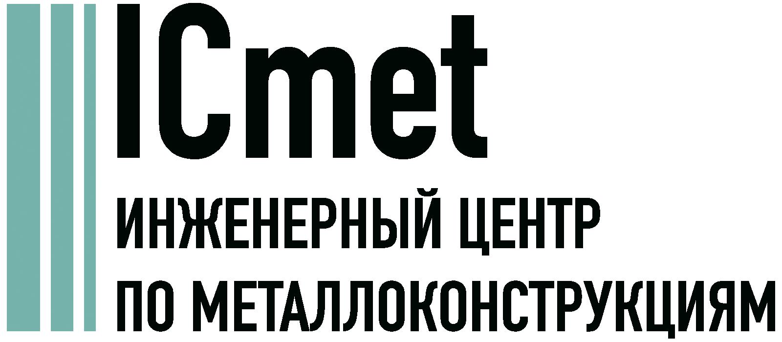 Проектирование металлоконструкций в Хабаровске